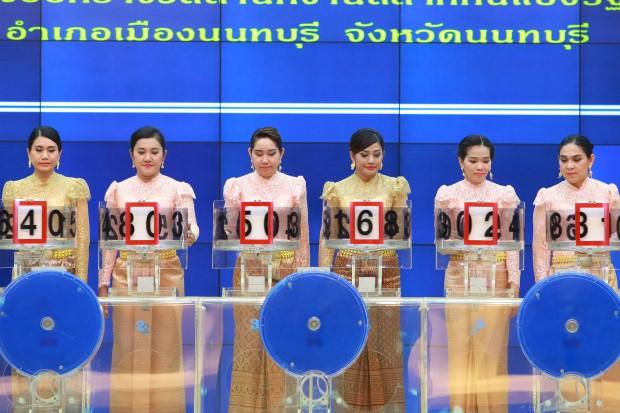 ผลหวย ผลสลากกินแบ่งรัฐบาล วันที่ 1 สิงหาคม 2563 ประจำงวดวันที่ 1 สิงหาคม 2563