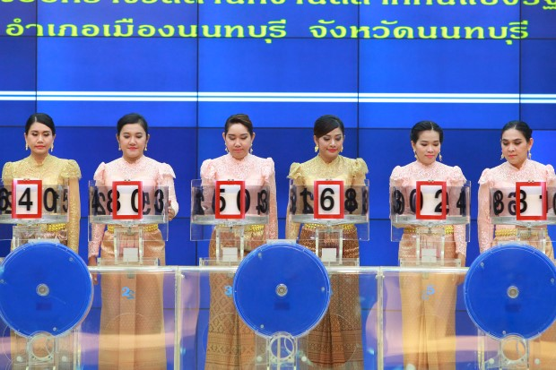 ผลหวย ผลสลากกินแบ่งรัฐบาล วันที่ 1 กันยายน 2563 ประจำงวดวันที่ 1 กันยายน 2563