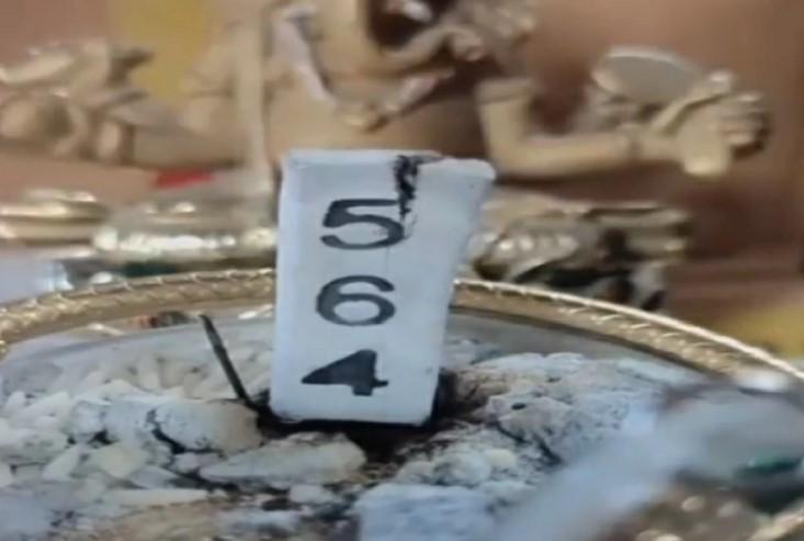 เลขเด็ดเจ๊ฟองเบียร์